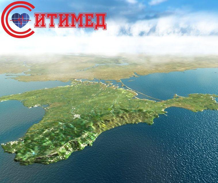 Доставка товара в Крым
