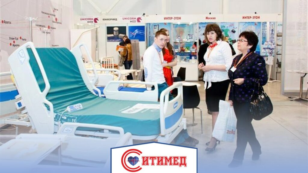 "Сотрудники компании ""СитиМед"" на медицинских конференциях"