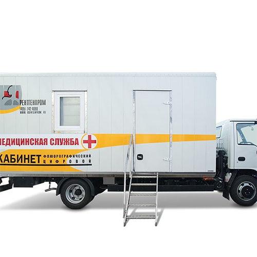 Кабинет флюорографический подвижной с цифровым флюорографом на базе шасси ISUZU
