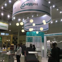 sitimed_vistavka_zdravoochranenie_2017_023
