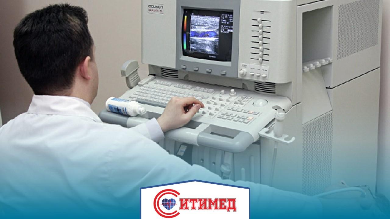 Какое оборудование необходимо для проведения функциональной диагностики
