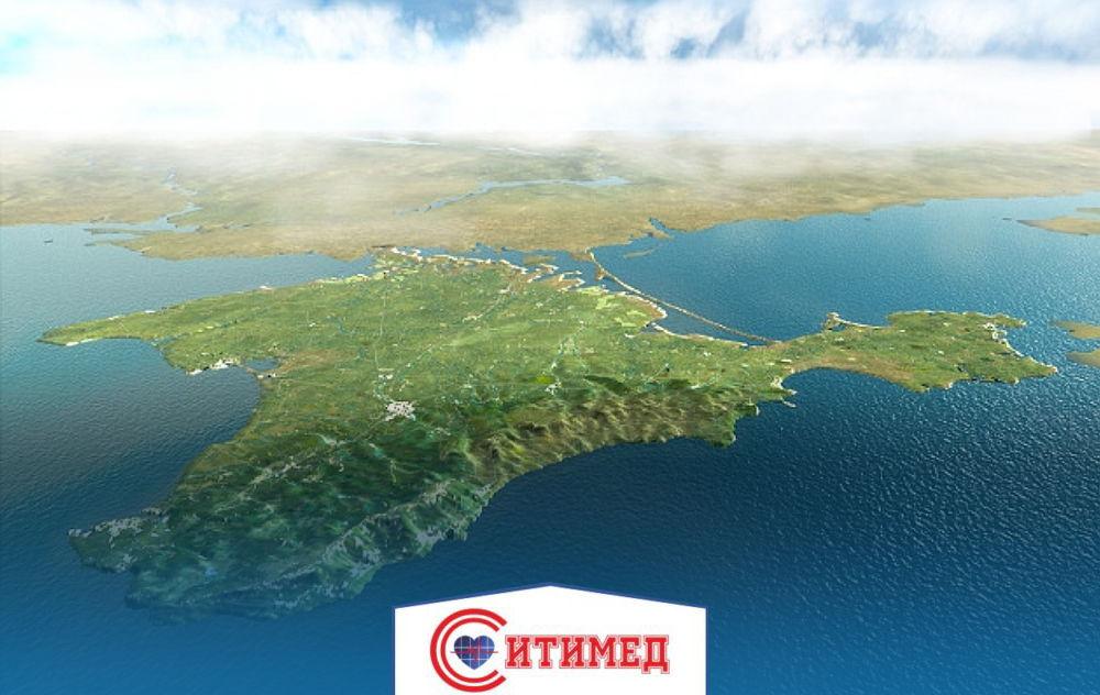 СитиМед в Крыму