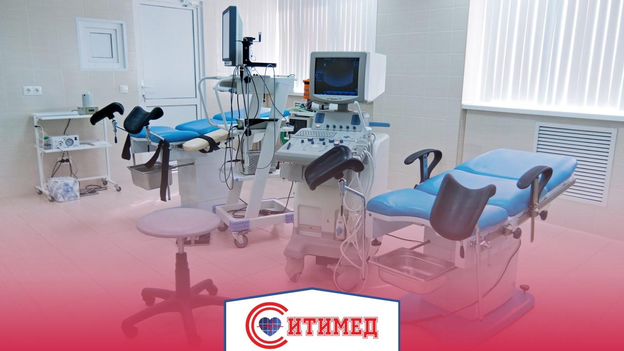 Оборудование для акушерства и гинекологии: особенности выбора