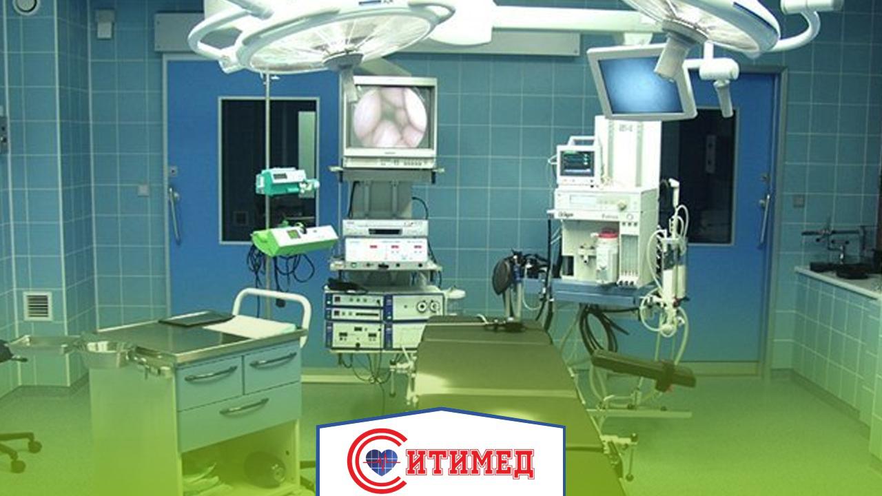 Каким должно быть оснащение хирургического кабинета
