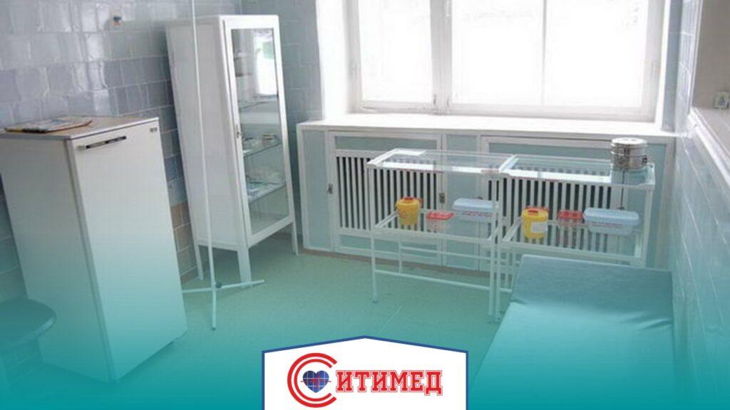 Оснащение прививочного кабинета поликлиники