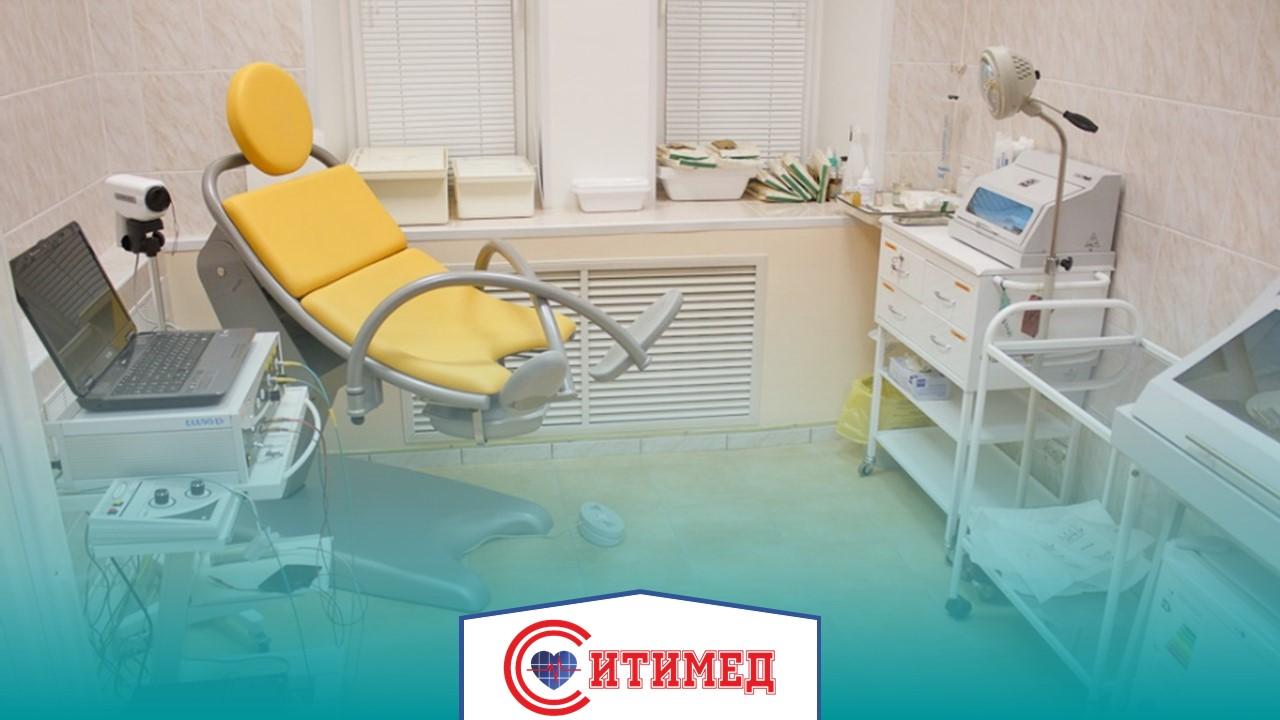 Стандартное оснащение урологического кабинета в поликлинике