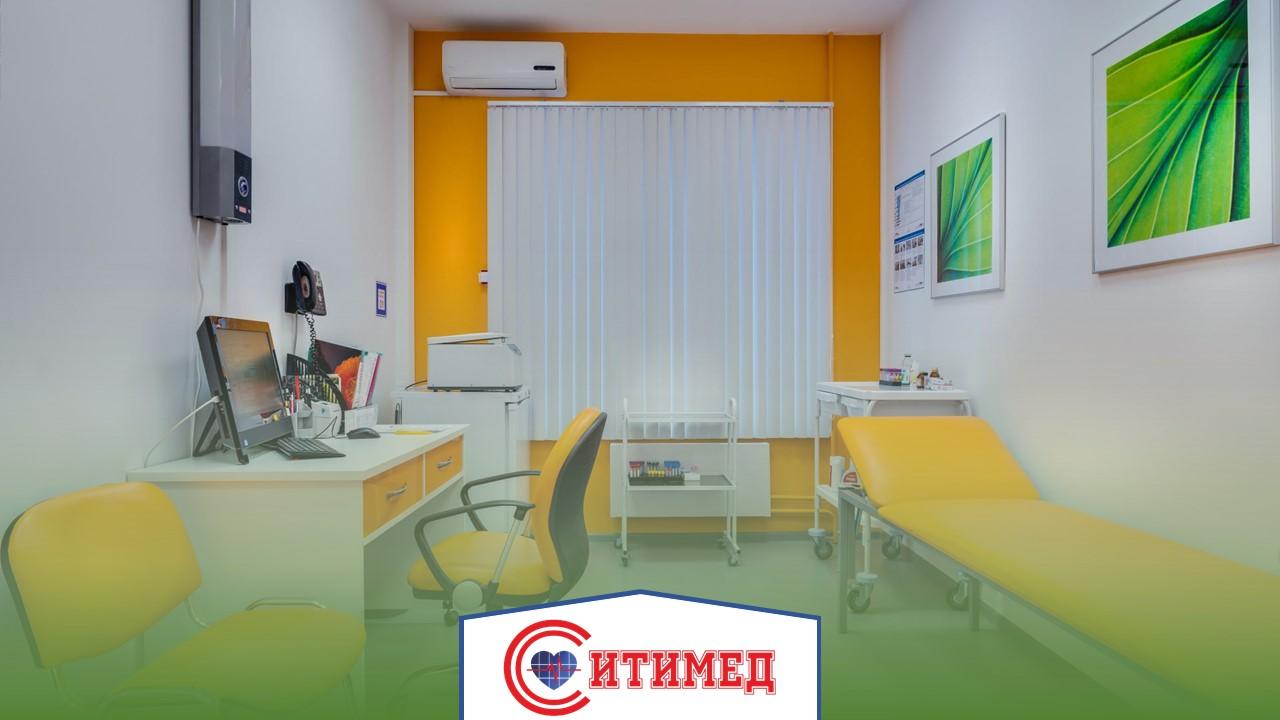 Оснащение кабинета невролога в поликлинике
