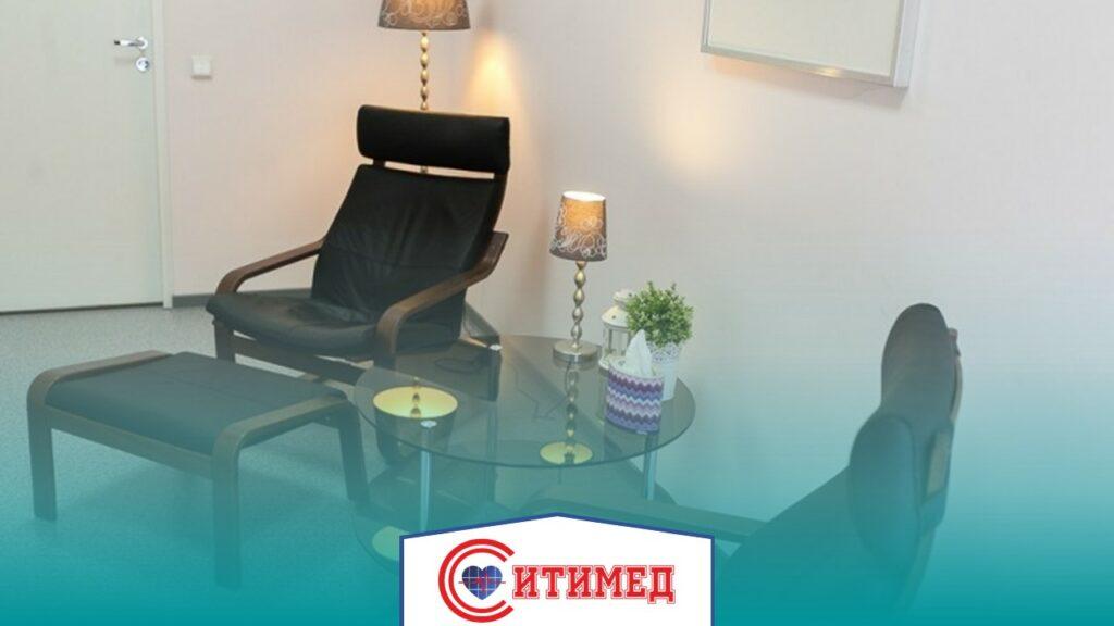 Оснащение кабинета психолога в поликлинике