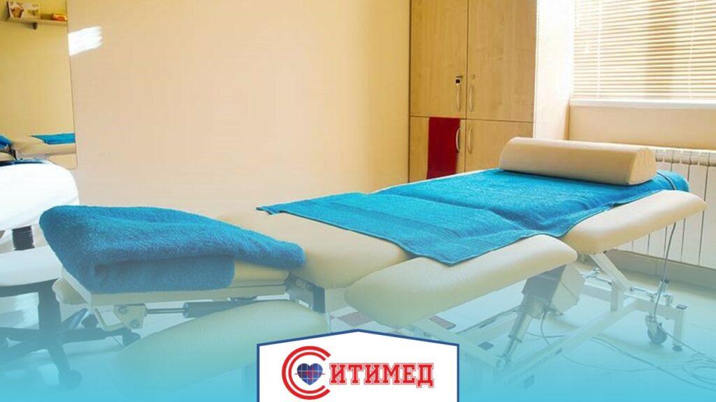 Оснащение массажного кабинета в поликлинике