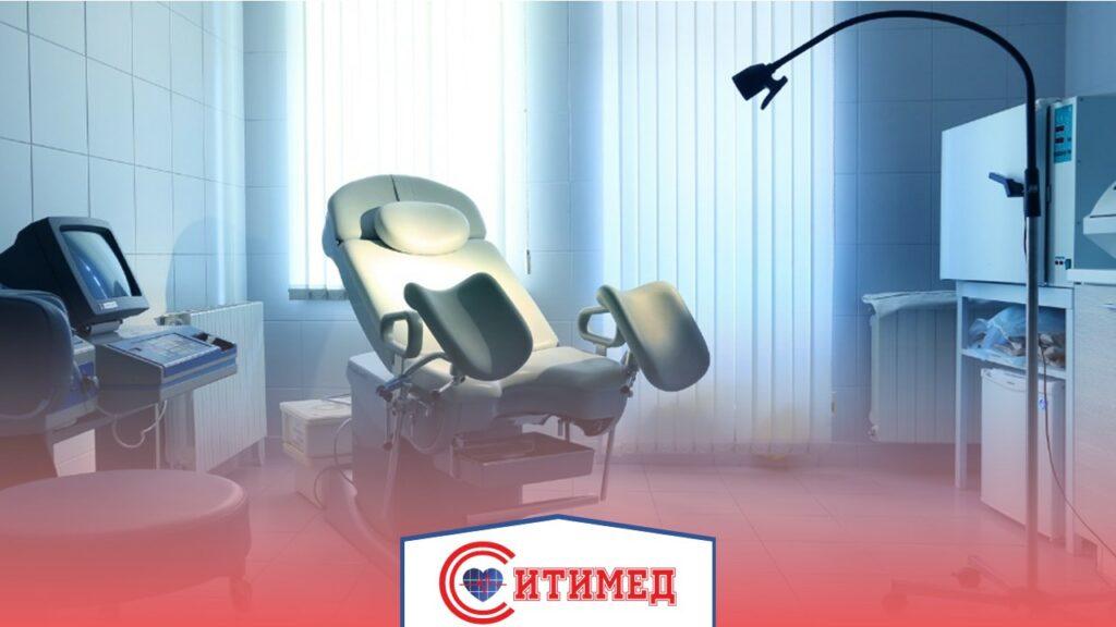 Гинекологические кресла - СитиМед