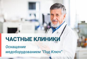 S-kem-mi-rabotaem-1